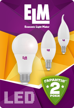 Светодиодные лампы ELM-2