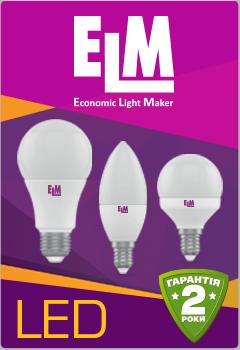Светодиодные лампы ELM